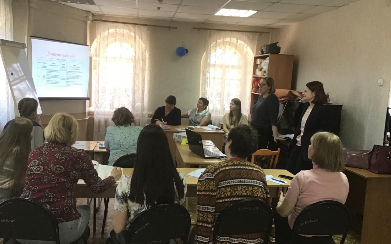 29 апреля преподаватели Мининского университета провели семинар по основам взаимодействия взрослого и ребенка