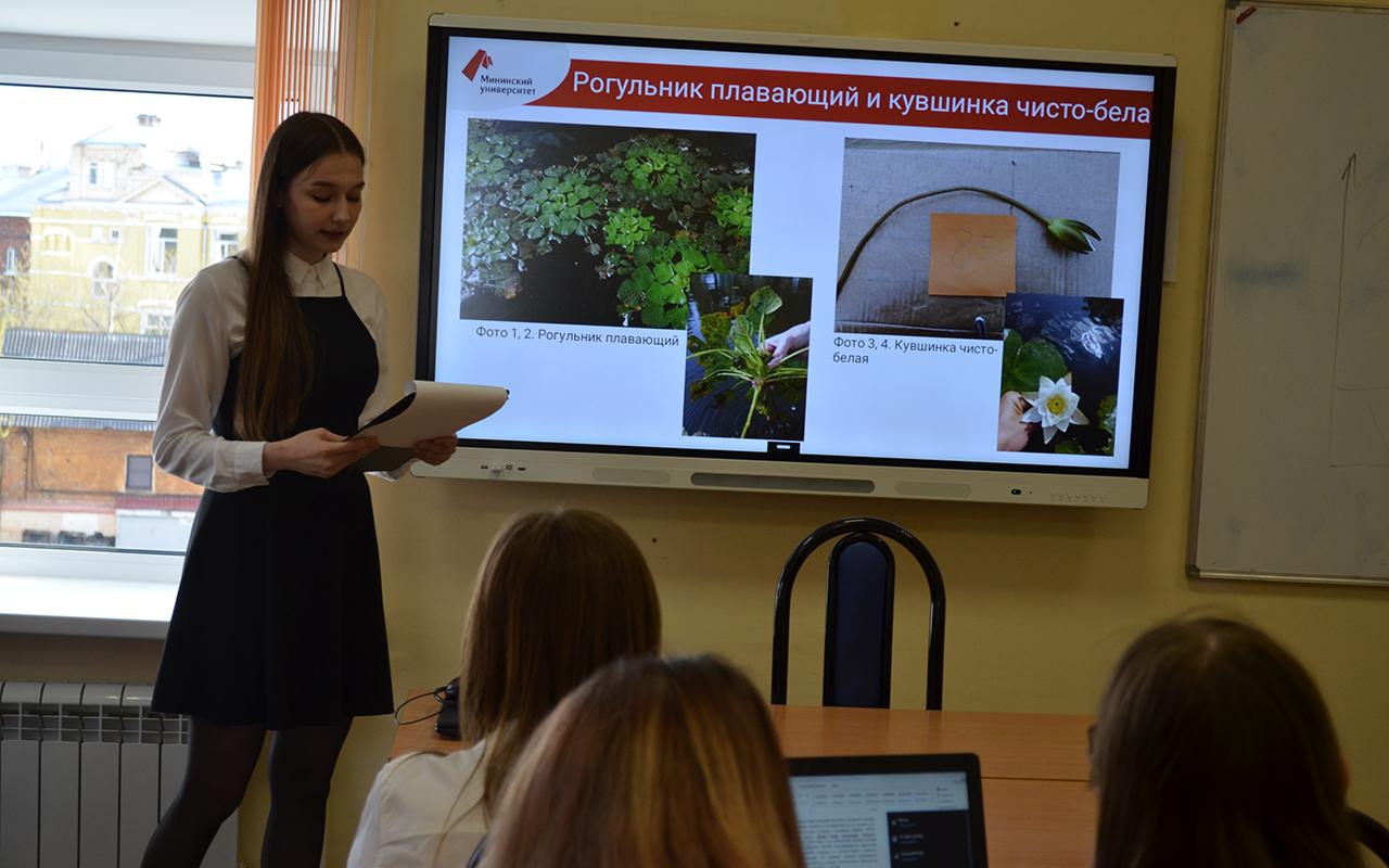 В Мининском университете прошла конференция в рамках дней науки