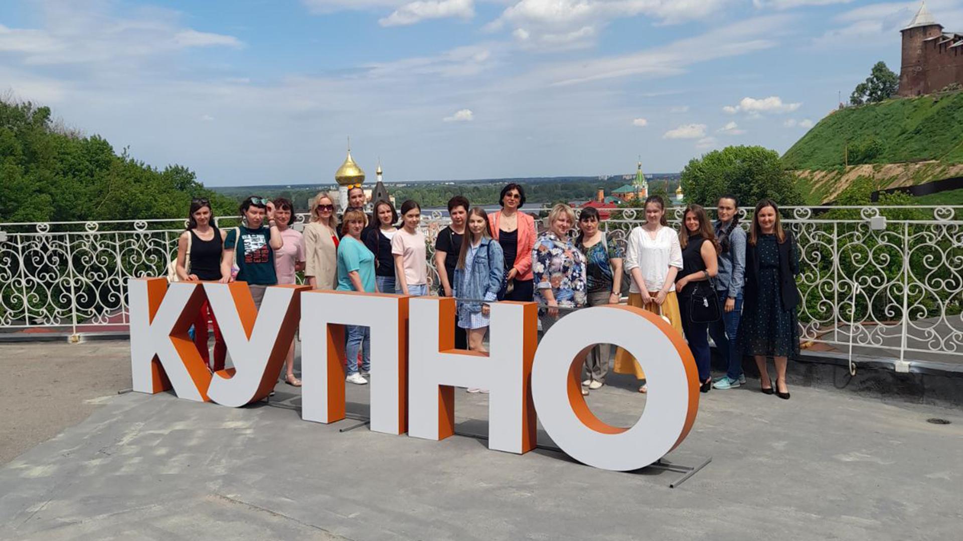 Специалисты центров занятости населения Нижегородской области совершенствуют компетенции карьерного консультирования в рамках программы повышения квалификации