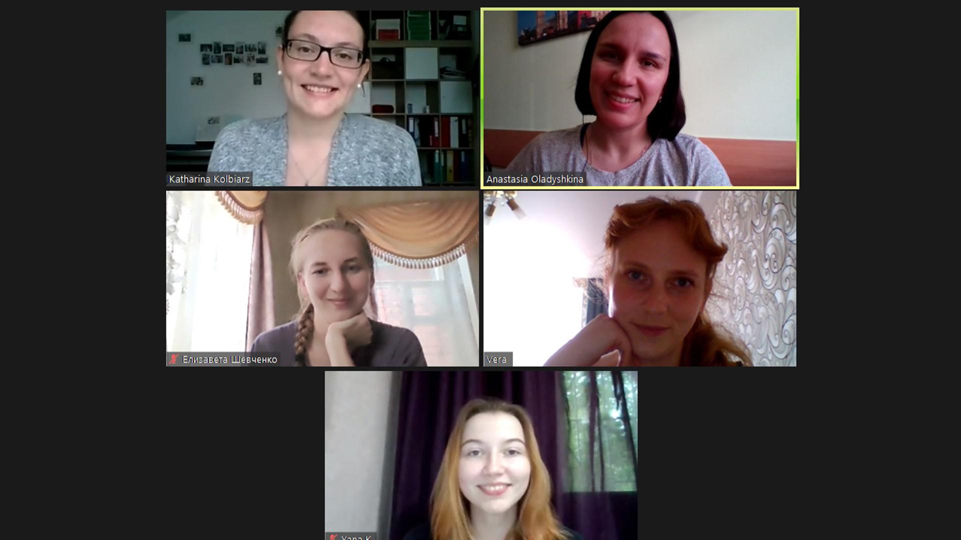 Студенты Венского университета проходят педагогическую практику на базе Мининского университета