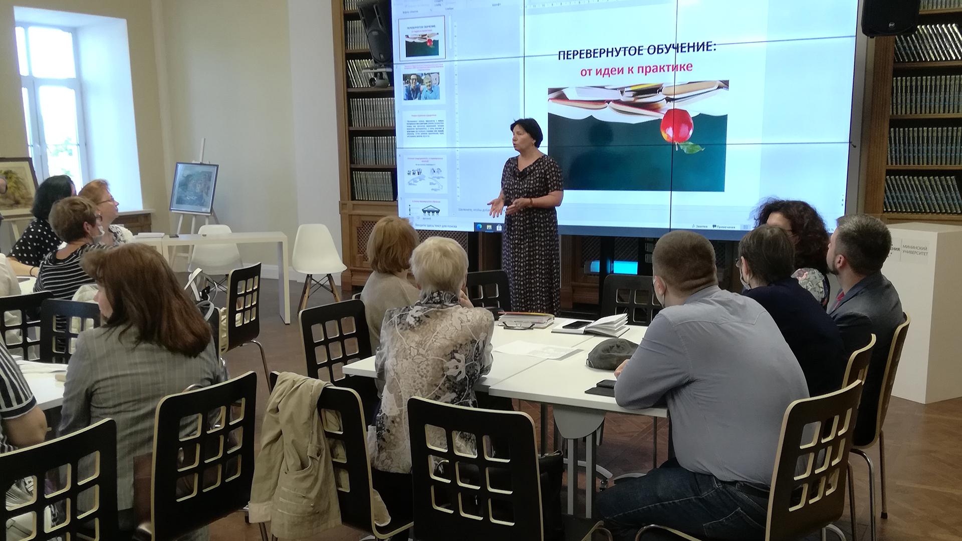 """В Мининском университете проведена проектная сессия в рамках реализации проекта «Внедрение технологии """"flipped classroom"""" в линейный образовательный процесс вуза»"""