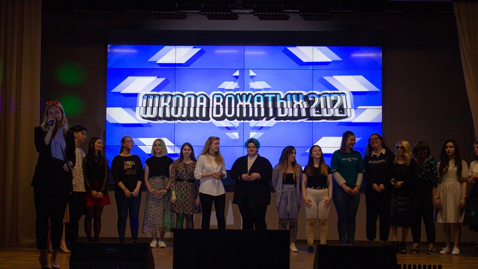 144 выпускника закончили «Школу вожатского мастерства» Мининского университета в 2021 году