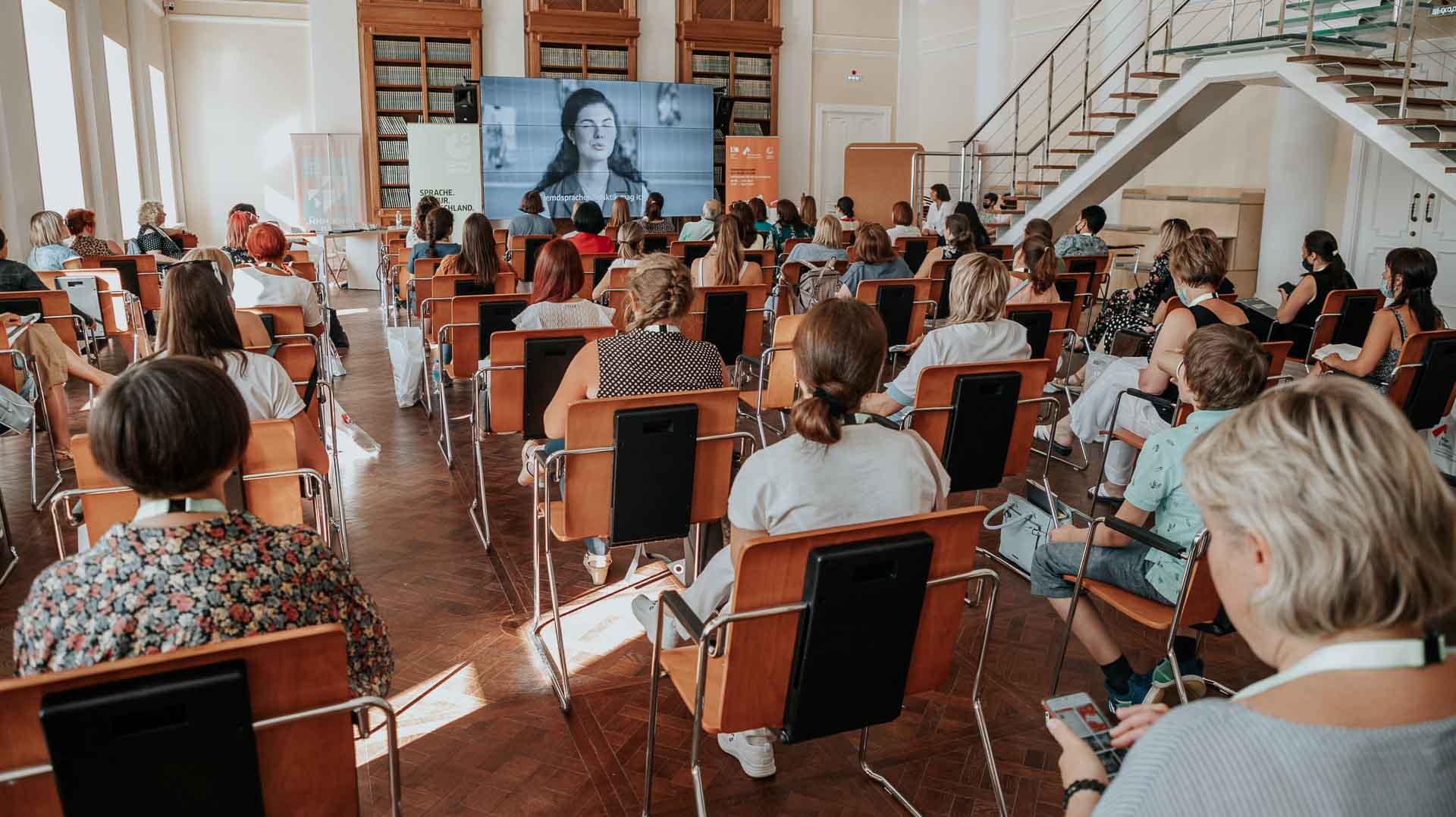 23 июля завершила работу Всероссийская академия для учителей и преподавателей немецкого языка
