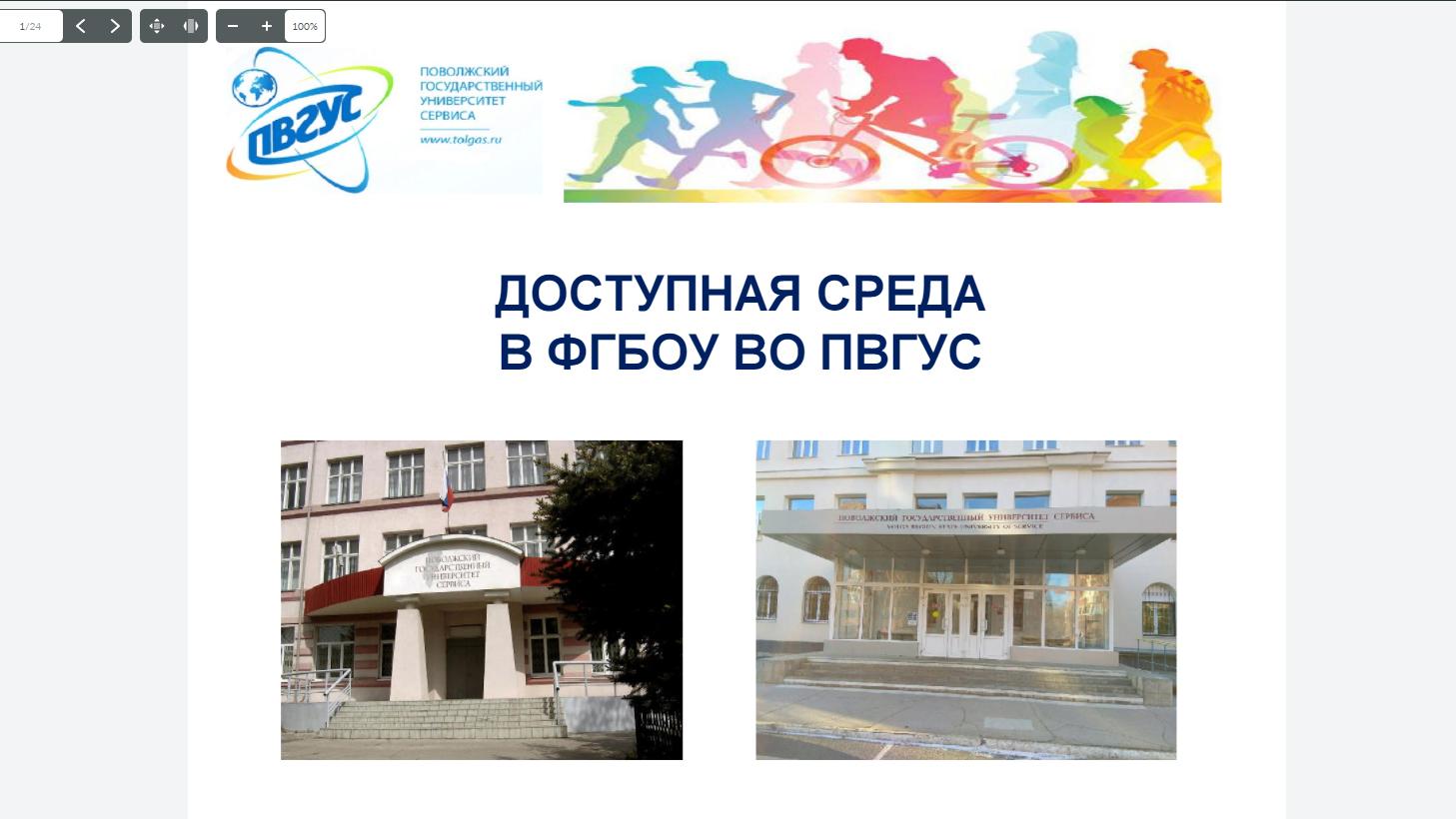 РУМЦ Мининского университета, совместно с вузами-партнерами, организовал Профессиональный маршрут для старшеклассников и обучающихся учреждений СПО Самарской области