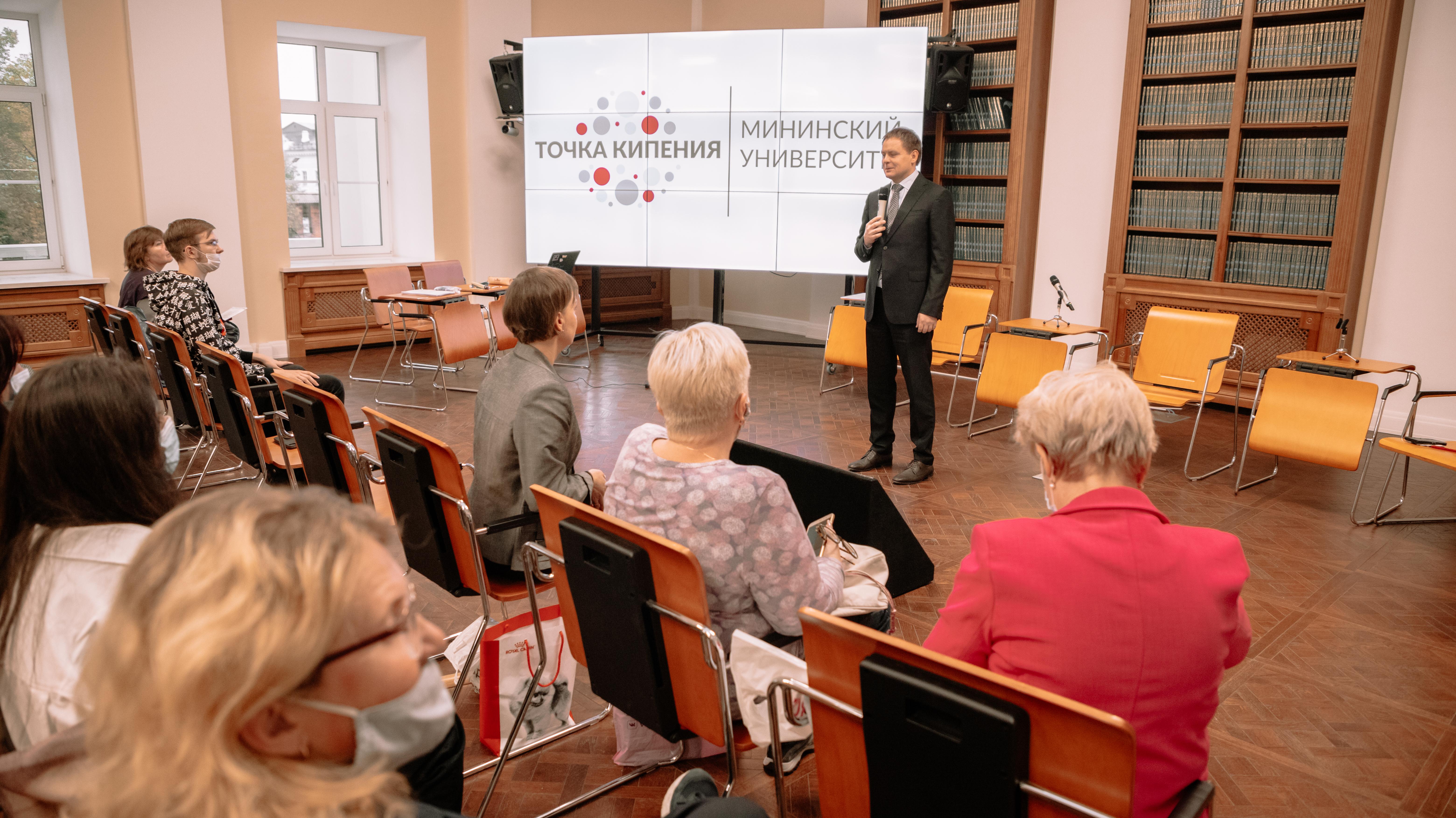 21 сентября состоялось организационное собрание научного общества учащихся «Эврика»