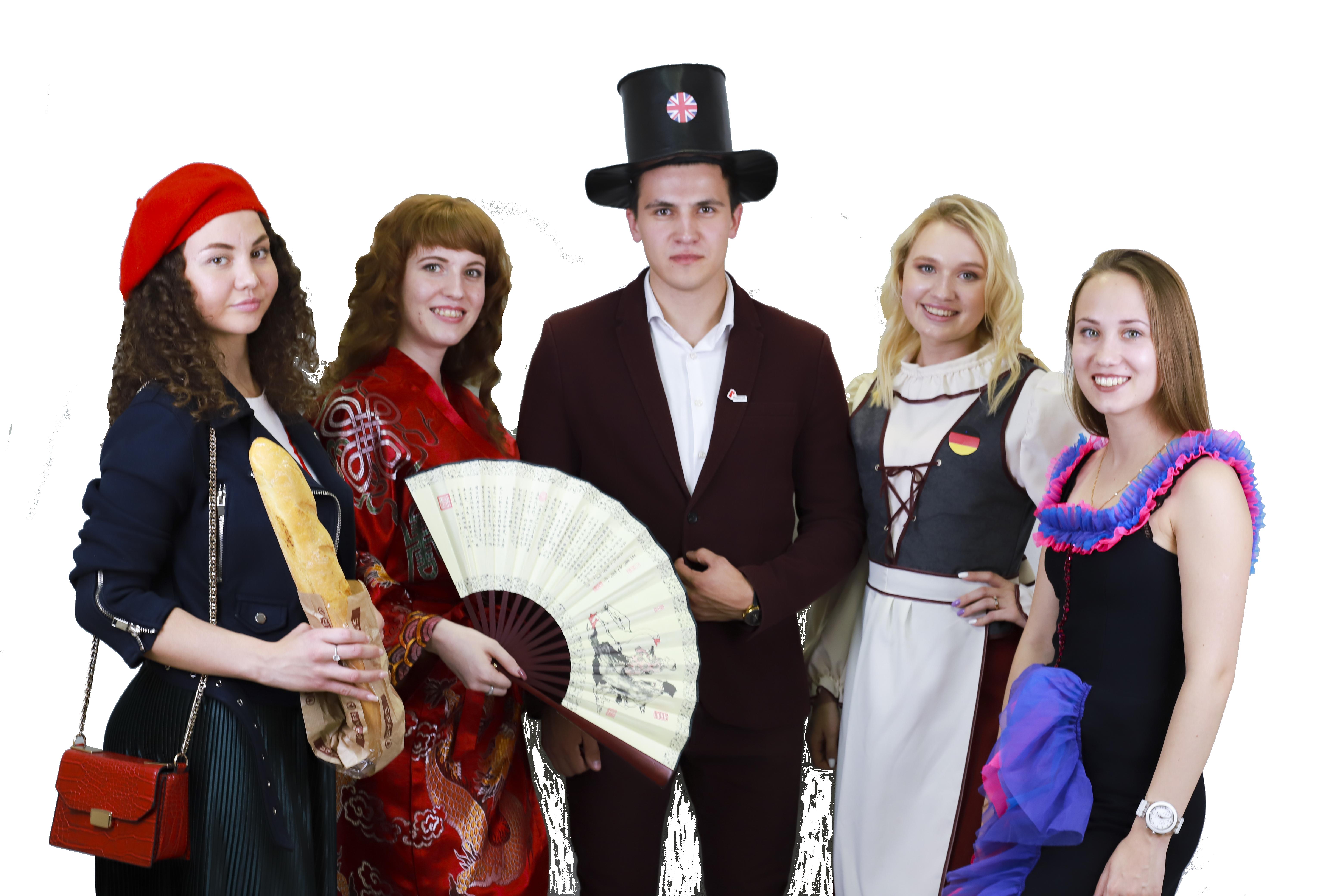 Курсы иностранных языков в Мининском