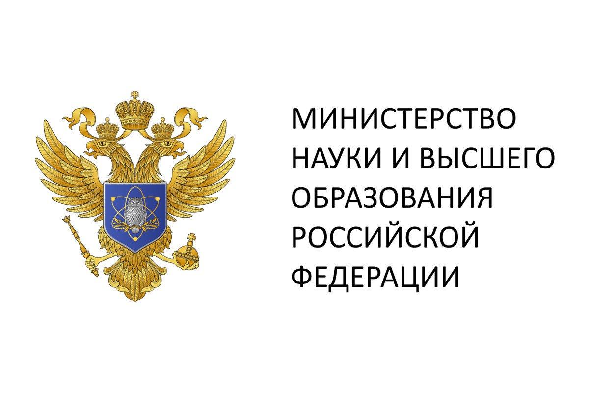 Министерством науки и высшего образования РФ поддержан проект Мининского университета по созданию условий для подготовки кадров в области защиты и коммерциализации результатов интеллектуальной деятельности