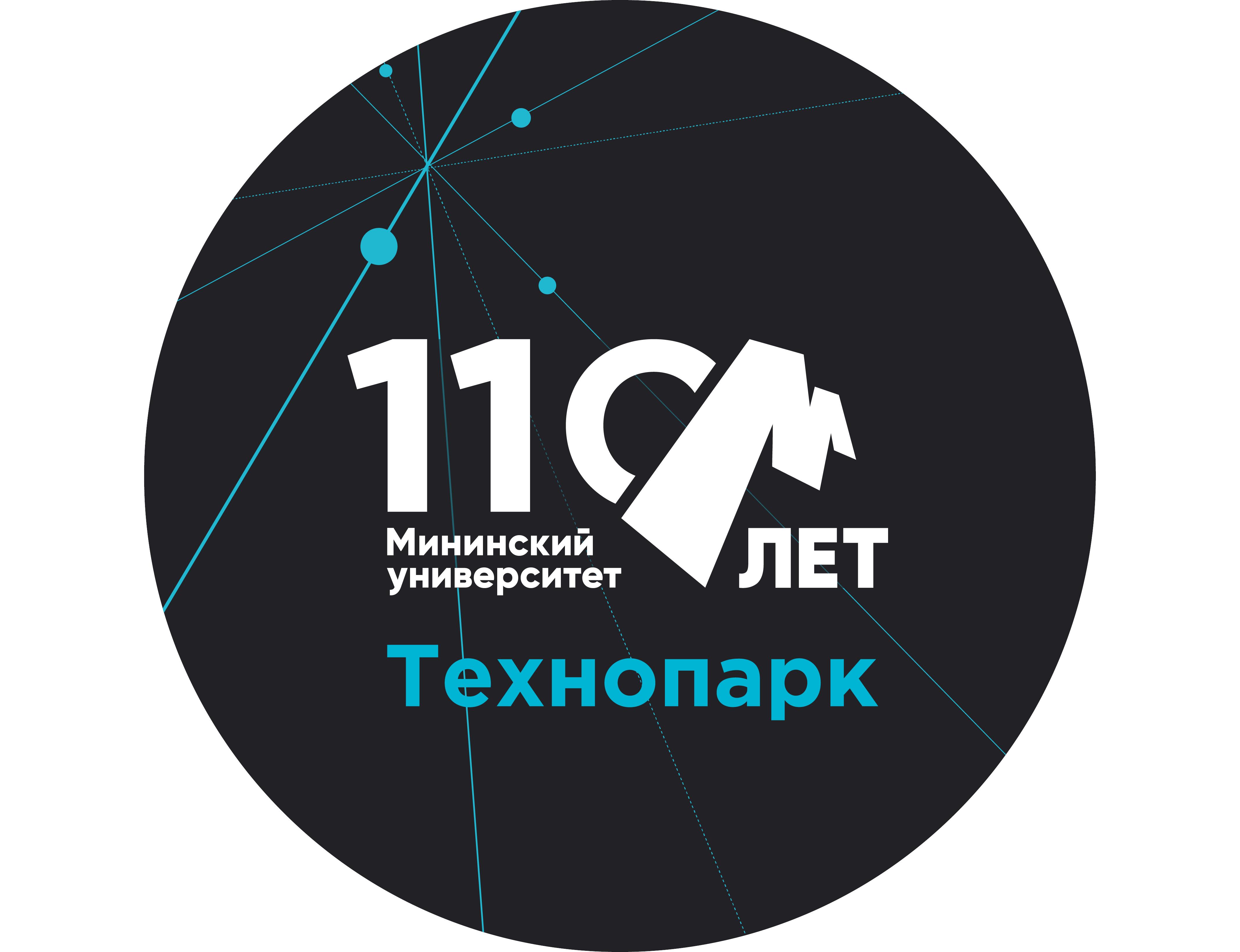 Технопарк универсальных педагогических компетенций откроется в Мининском университете 20 декабря 2021 года