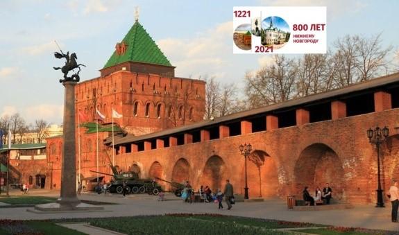 Открытие книжной выставки «Нижний Новгород на страницах книг»