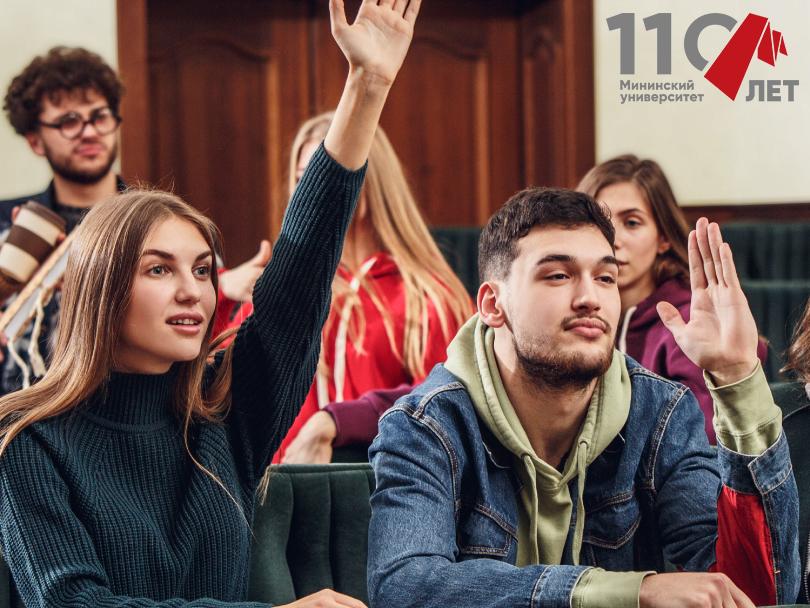 Прямые эфиры с приемной комиссией Мининского университета продолжаются
