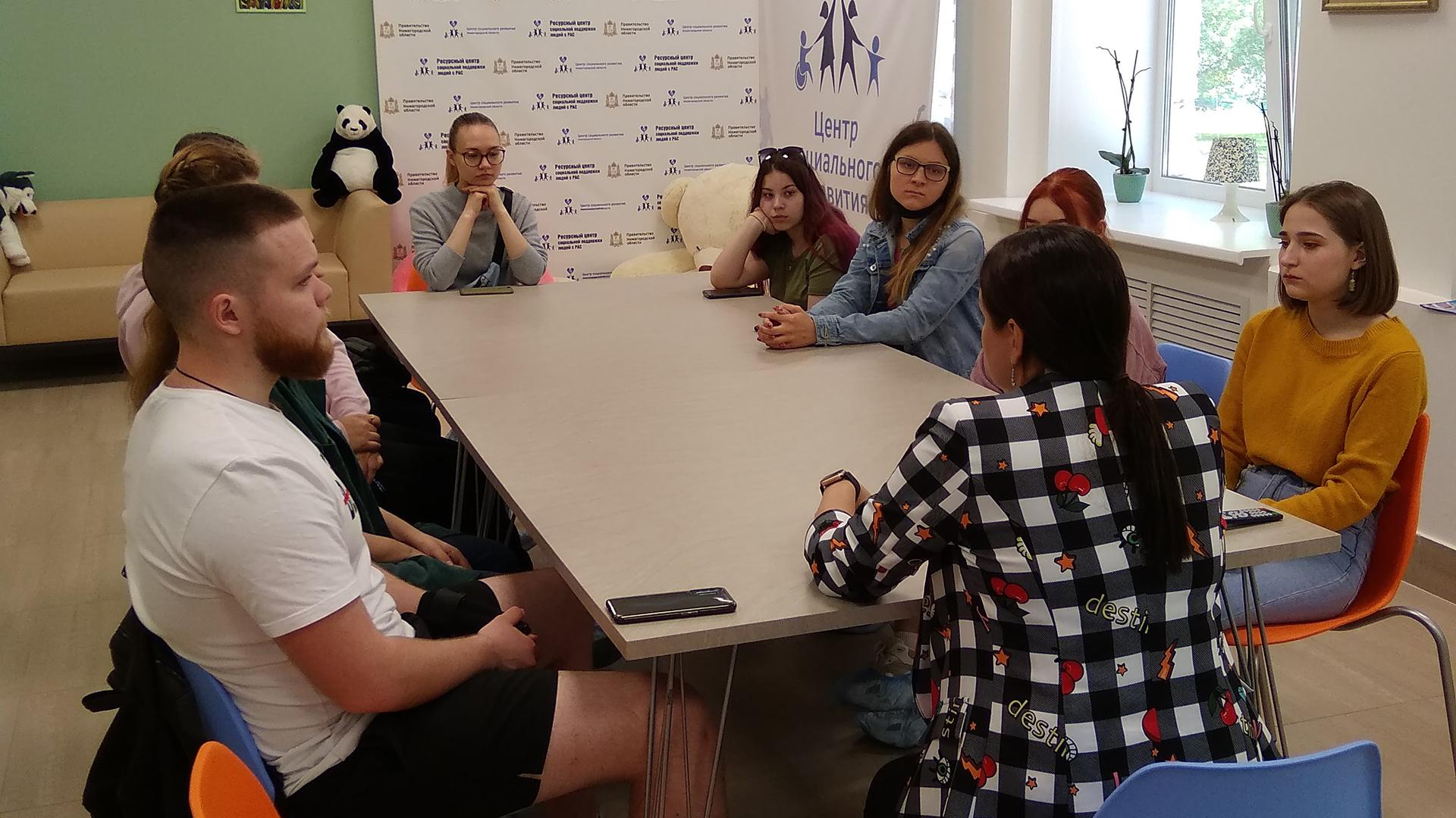 25 – 28 мая прошла серия встреч и мастер-классов для студентов-дефектологов в Ресурсном центре социальной поддержки людей с расстройствами аутистического спектра