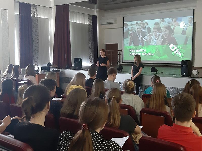 Встреча с  представителями компании «2ГИС» прошла на факультете управления и социально-технических сервисов