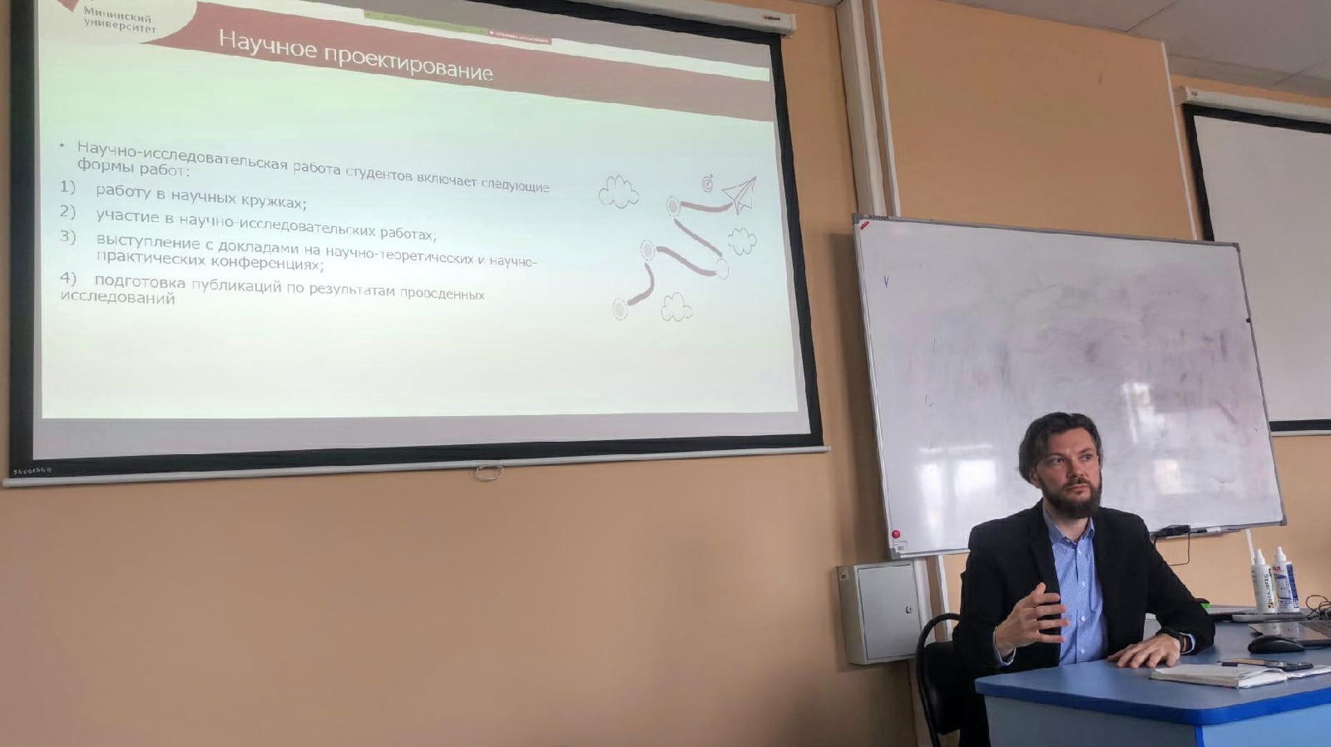 Научное и социальное проектирование на первых курсах вуза
