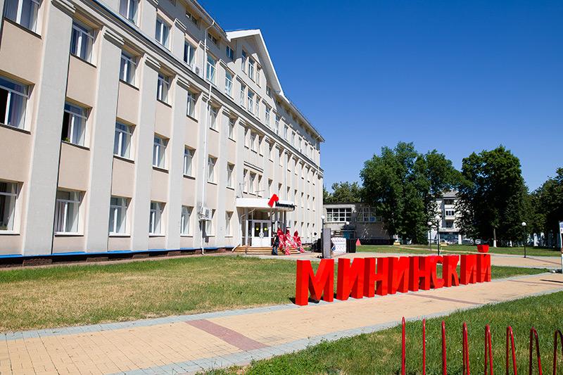 На факультете гуманитарных наук проходит блог-конференция «Образование на русском языке: проблемы, поиски, перспективы»