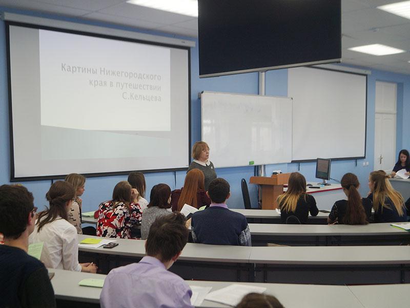На научно-практической конференции молодых исследователей обсудили место Нижегородского края в творчестве русских и зарубежных писателей