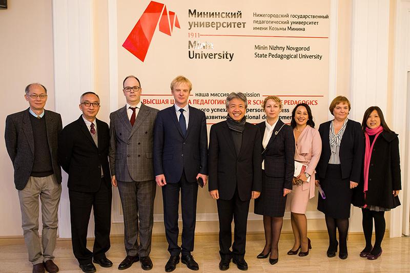 Совместные магистерские программы запустят Мининский университет и Университет образования Гонконга