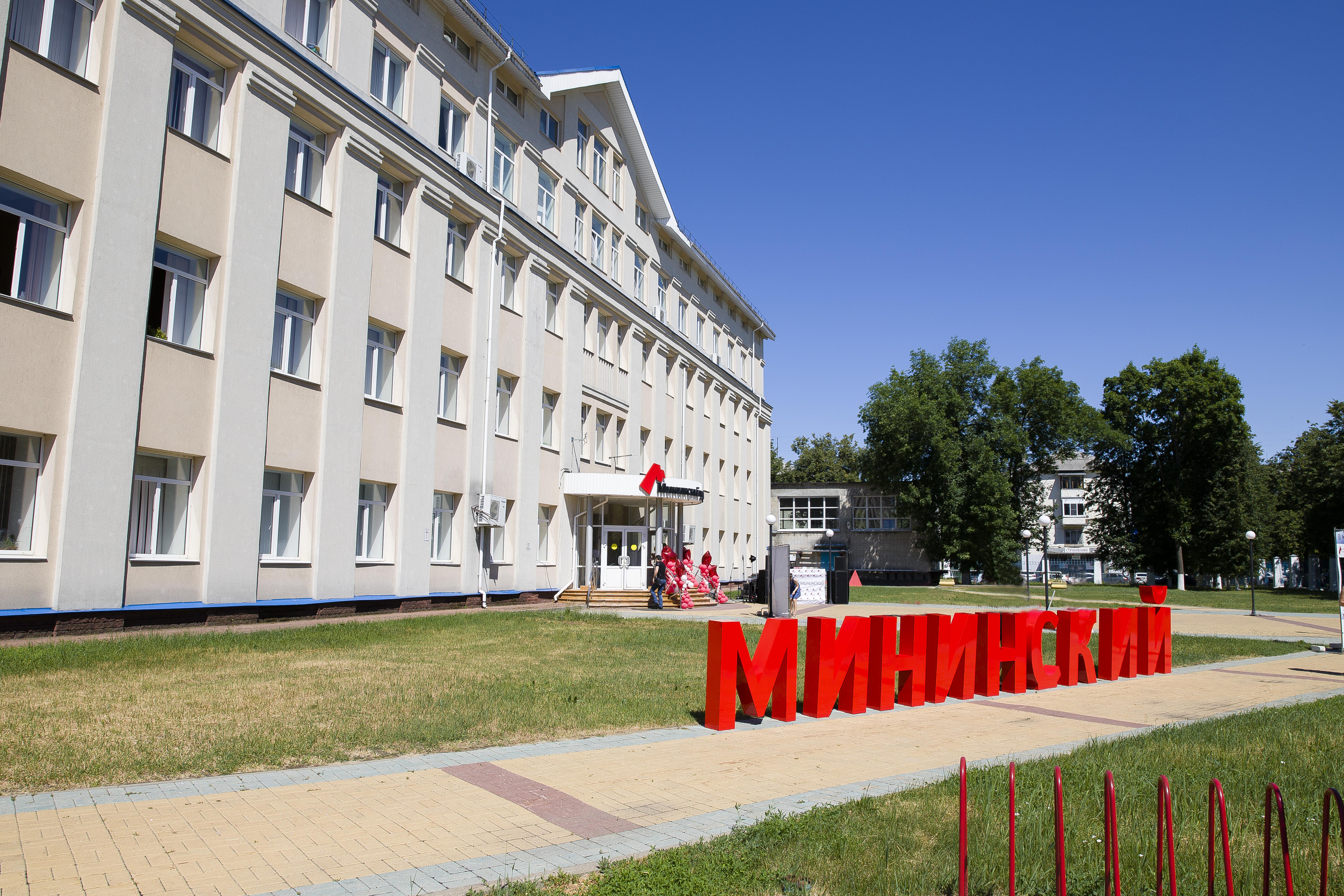 Мининский университет повысил позиции в ежегодном Национальном рейтинге университетов