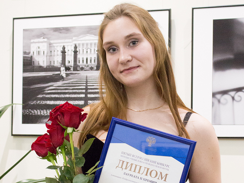 Студентка факультета дизайна, изящных искусств и медиа-технологий стала призером V Всероссийского конкурса молодых ученых в области искусств и культуры