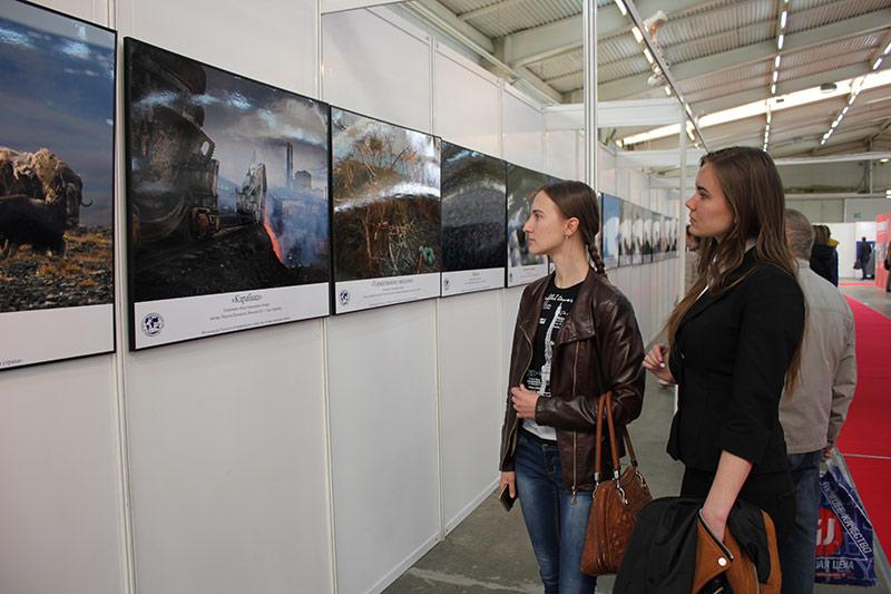 Студенты-географы представили фотовыставку
