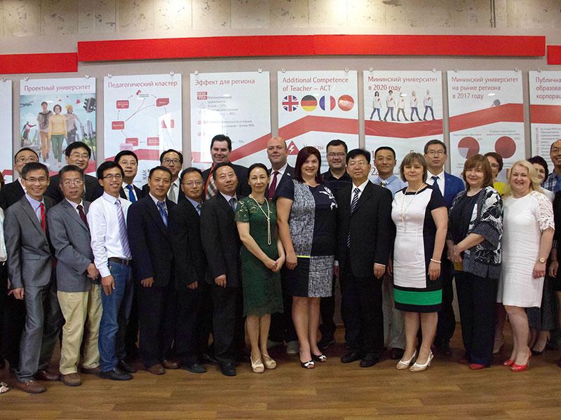 Мининский университет встретил китайских партнёров