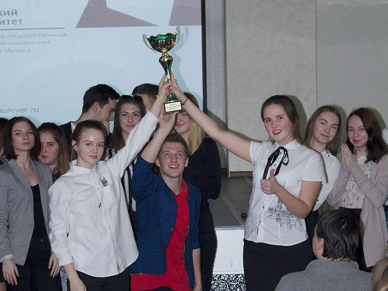 Победители кубка первокурсника-2017 на факультете управления и социально-технических сервисов