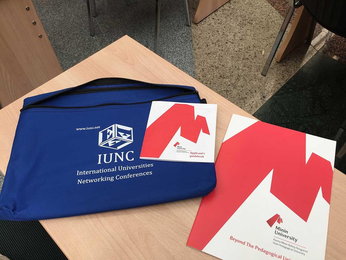 Мининский университет принял участие в 7-й Международной конференции по развитию международного образования IUNC Eurasia 2018