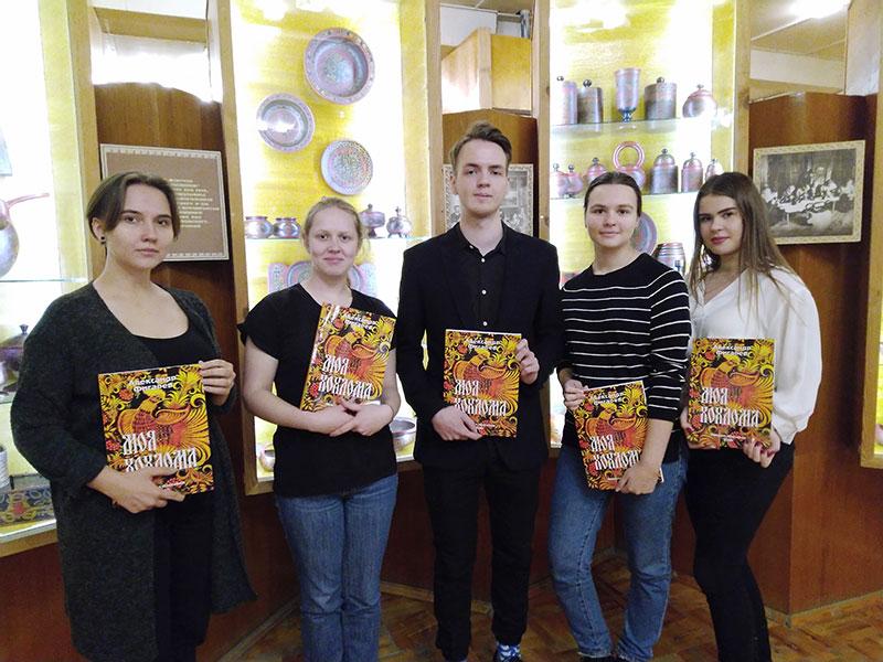 Студенты ФДИИМТ приняли участие в презентации книги А.В. Фигарева «Моя Хохлома»