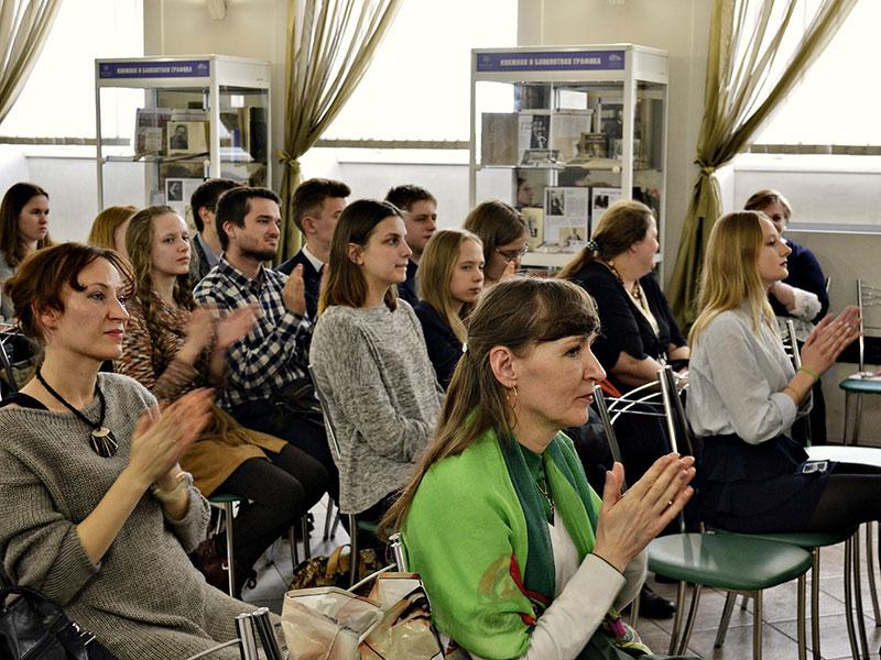 Итоги VII Всероссийской конференции «Интеграционные технологии  в преподавании филологических дисциплин»