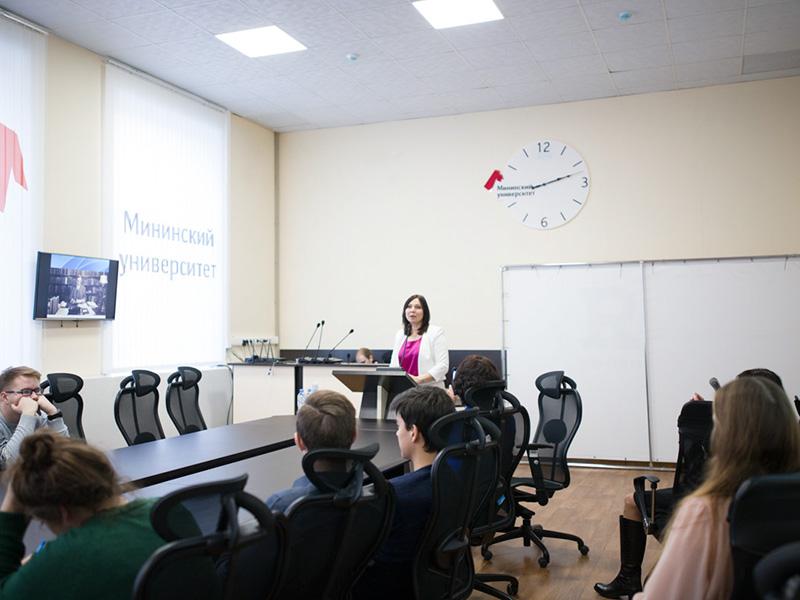 Какие современные тренды есть в образовании и что представляют собой инновации в школе узнали в Мининском университете