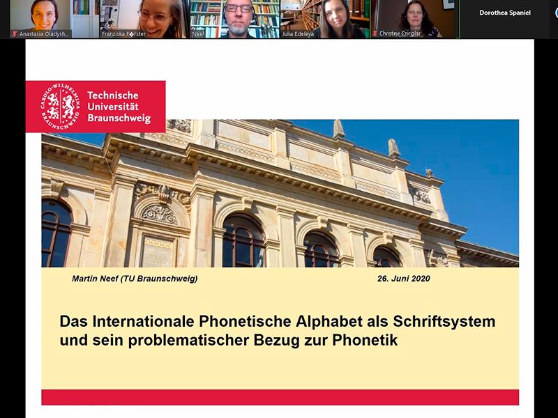 Студенты и преподаватели Мининского университета приняли участие в лектории Йенского университета и Технического университета Брауншвейга