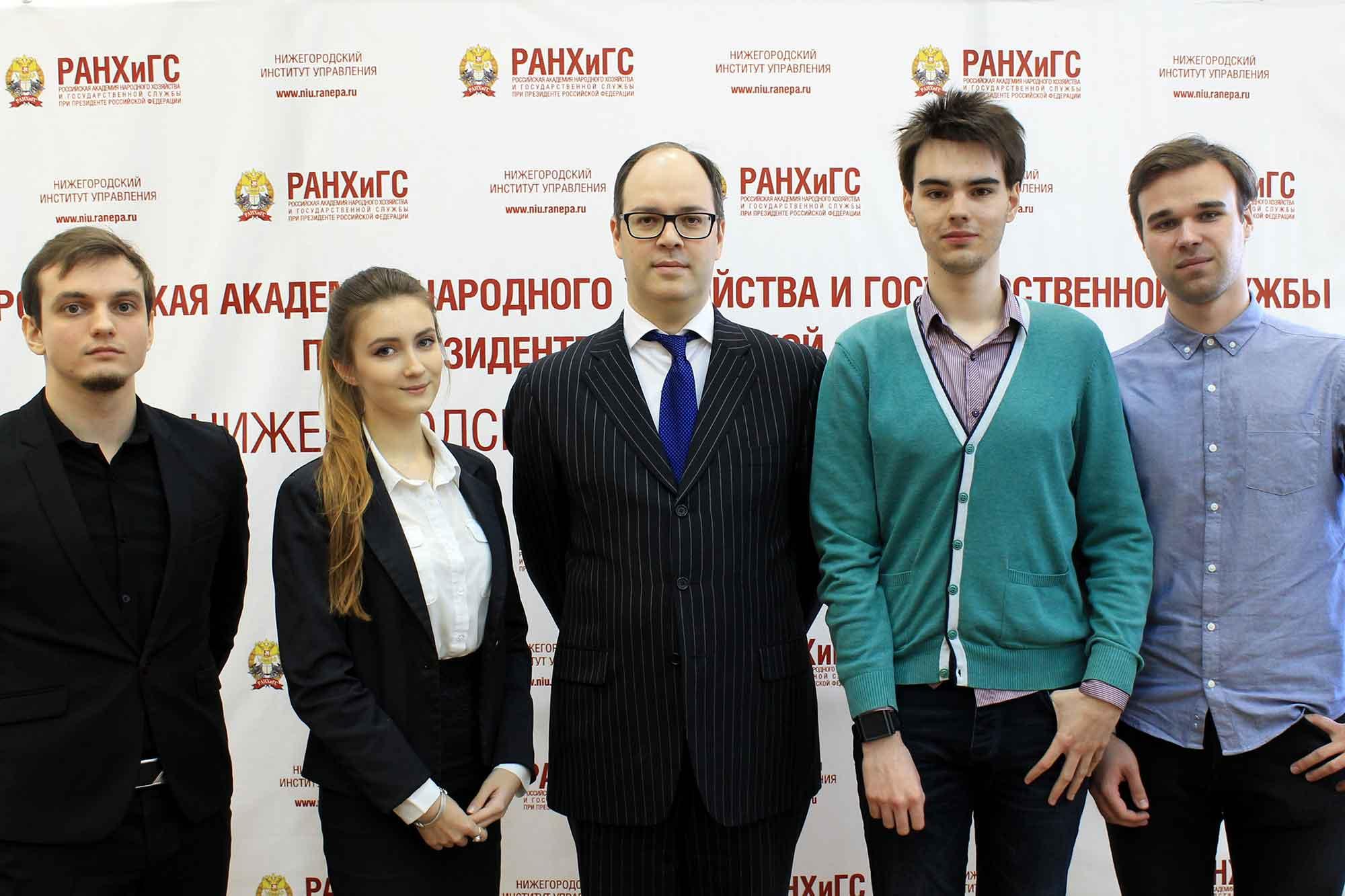 Команда студентов-философов заняла II место в областной студенческой олимпиаде по политологии