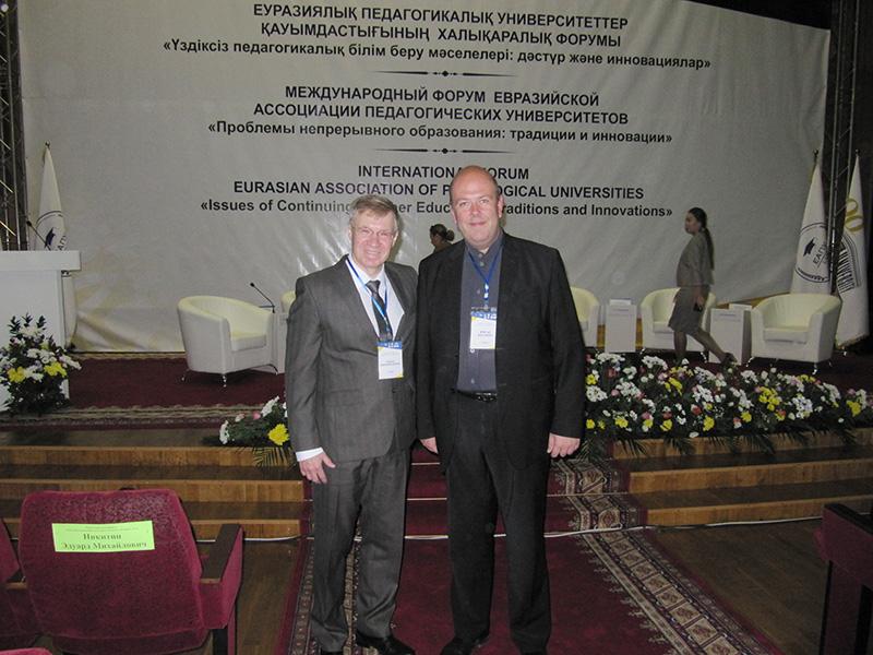 Мининский университет принял участие в международном форуме ЕАПУ в Казахстане