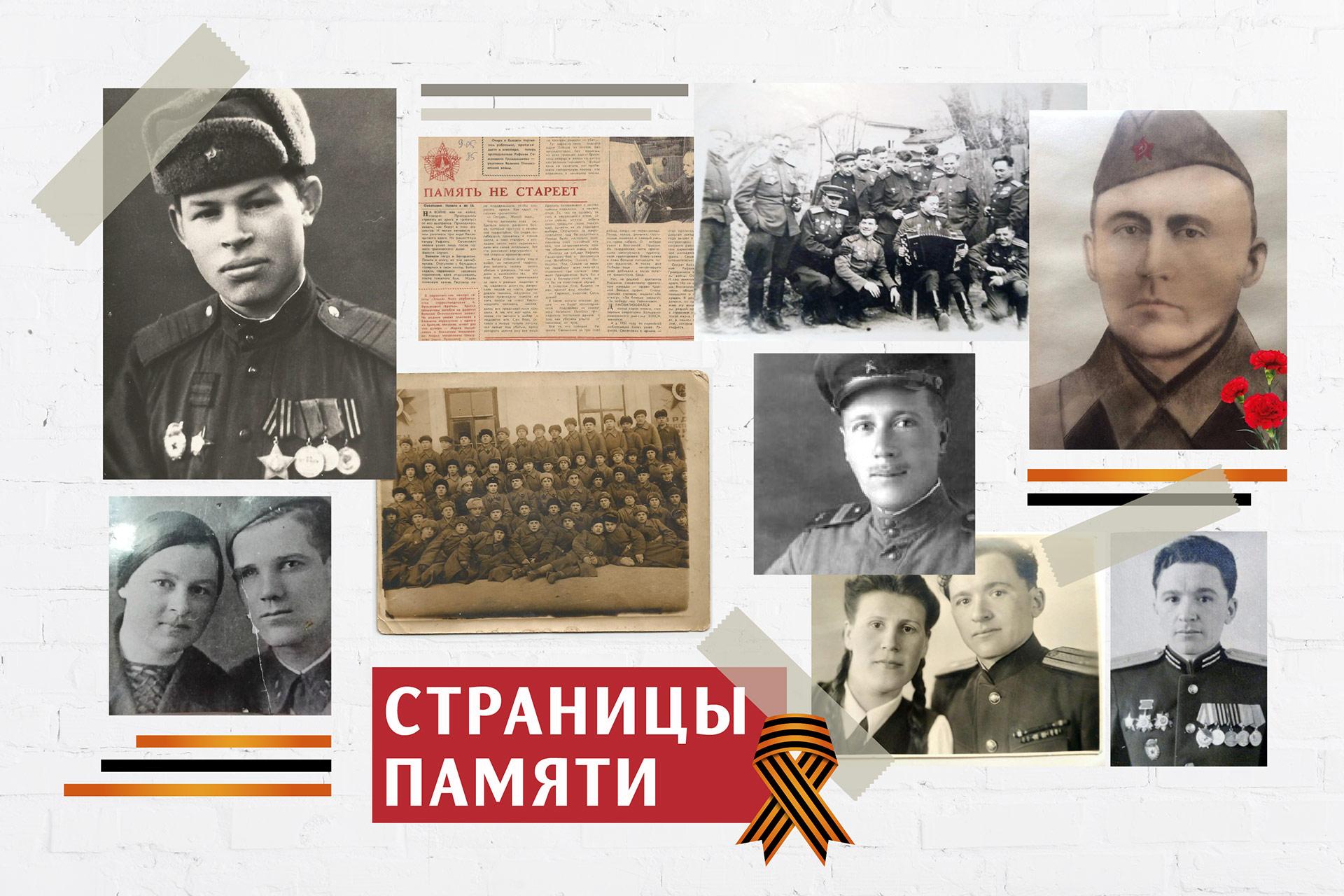 Мининский университет запустил проект, посвященный 75-ой годовщине победы в Великой Отечественной войне