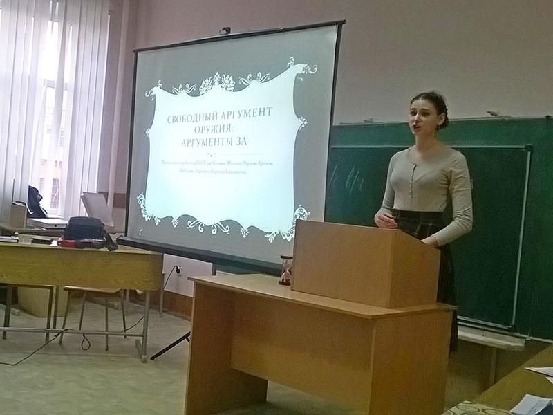 Студенты-географы приняли участие в дебатах дискуссионного клуба «Трибуна»
