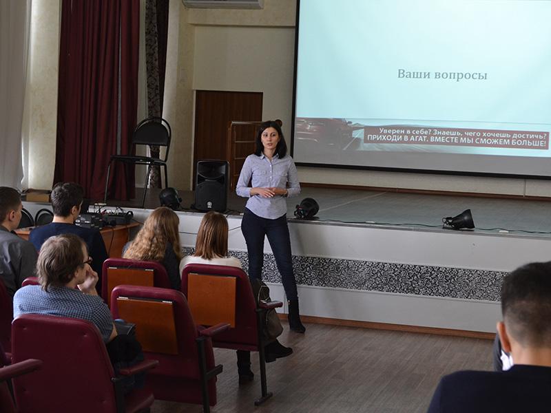 На ФУиСТС прошла презентация проекта «Зимняя школа» программы стажировки компании «АГАТ»