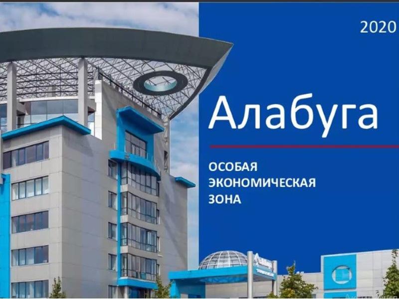 Прошла встреча студентов Мининского с представителями особой  экономической  зоны «Алабуга»  республики Татарстан