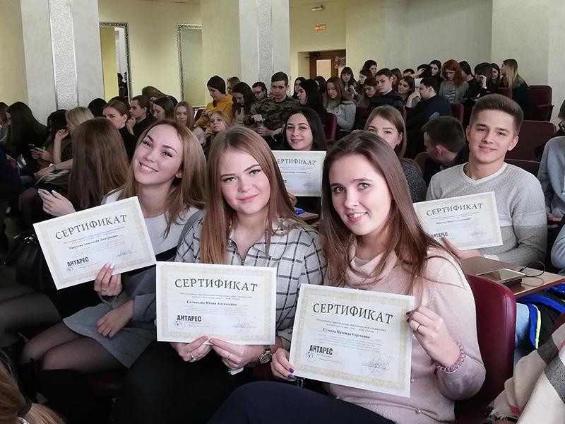 Презентация программы зарубежной стажировки прошла на факультете управления и социально-технических сервисов