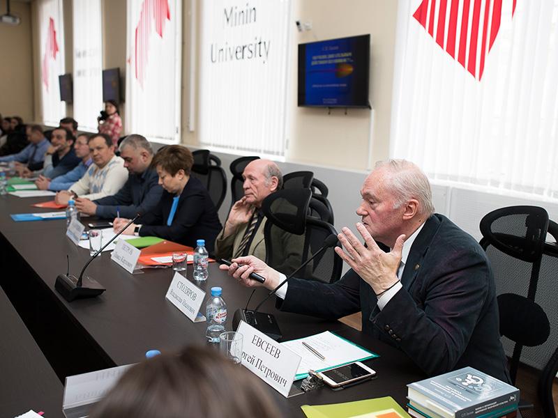 В Мининском университете прошла IV Всероссийская научно-практическая конференция «Антропные образовательные технологии в сфере физической культуры»