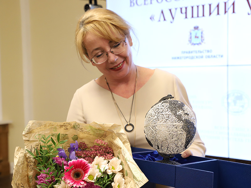 В Мининском университете определили лучшего учителя географии России
