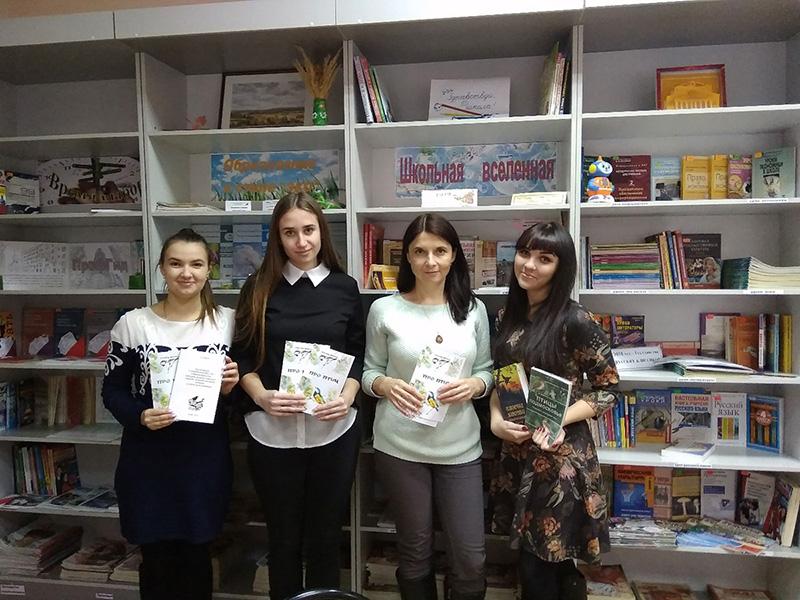 Студенты-биологи  Мининского университета приняли участие в Бианковских чтениях