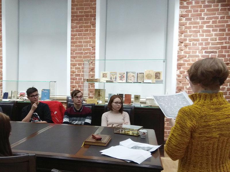 В Зале редкой книги прошел исторический калейдоскоп «Картина Маковского К.Е. «Воззвание Минина» как отражение народного подвига в искусстве»