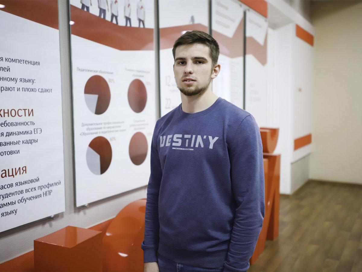 Обладатель кубка мира, студент ФФКиС Денис Бочаров: «Перед боем, главное — не думать о бое»
