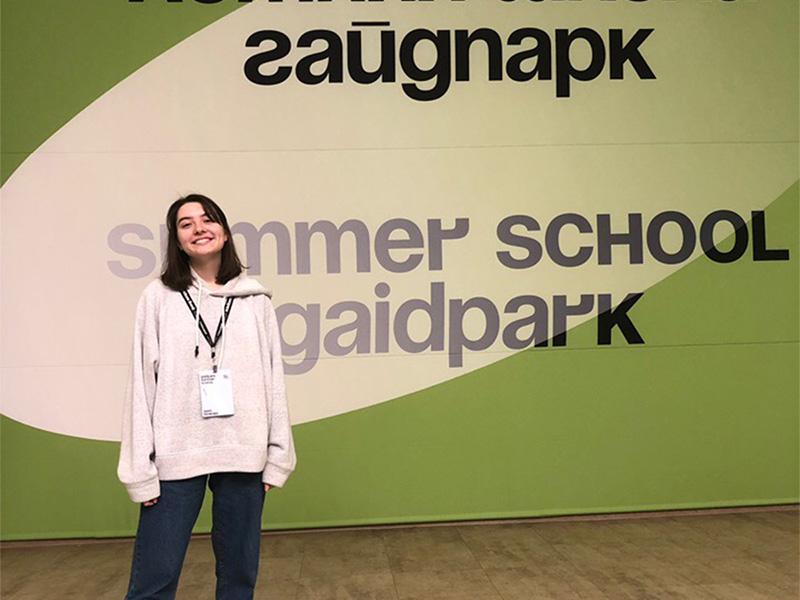 Магистрант Мининского университета принял участие в Международной летней дискуссионной школе GAIDPARK-2019