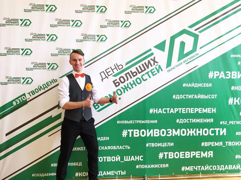 Студент ФЕМиКН представил «Театр больших возможностей» на областном конкурсе проектов