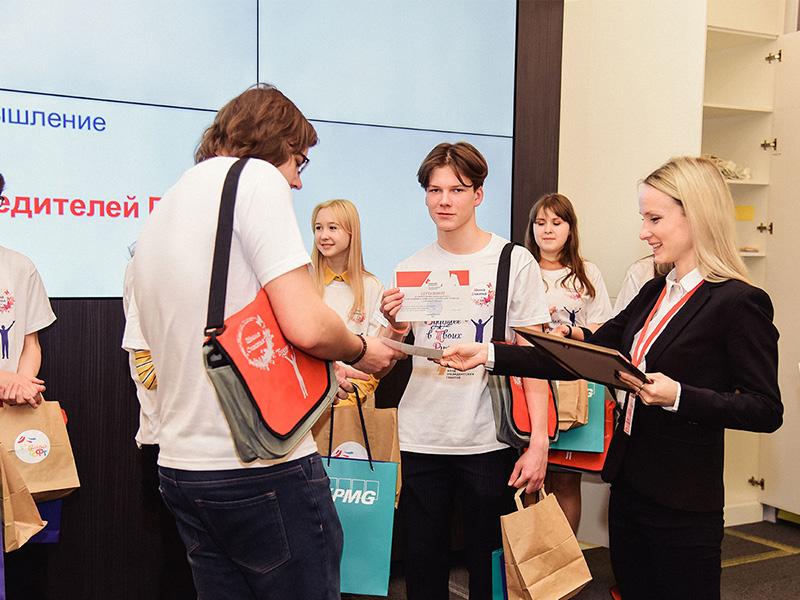 12 марта 2020 года РУМЦ Мининского университета принял участие в финале проекта «Будущее – в твоих руках!» для подростков с инвалидностью и их родителей