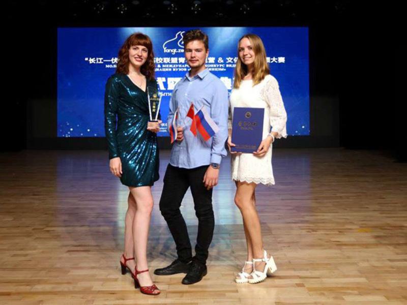 Студенты Мининского университета заняли 3 место в международном конкурсе видеороликов ассоциации вузов «Волга-Янцзы» в г. Чэнду (КНР)
