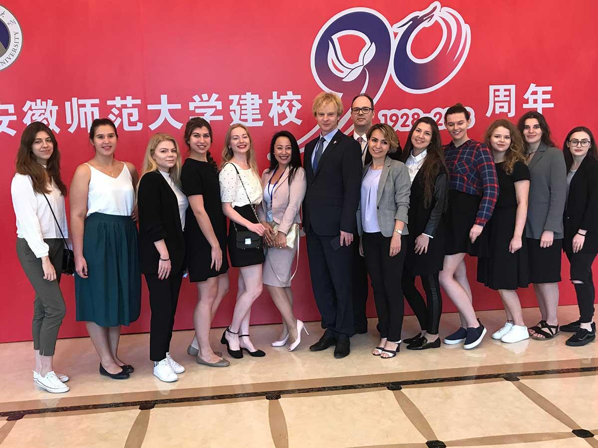 Делегация Мининского университета приняла участие в международном форуме по педагогике и вопросам развития образования в КНР