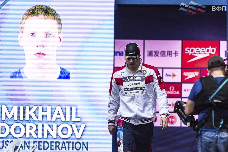 Студенты факультета физической культуры и спорта Мининского университета вновь становятся призёрами престижных мировых соревнований