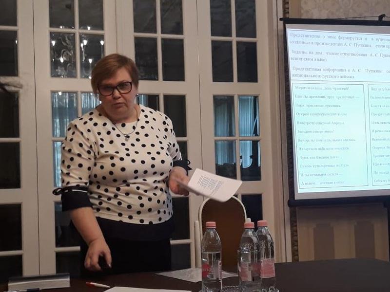 Преподаватель факультета гуманитарных наук рассказала о формировании лингвокультурологической компетенции на семинаре в Венгрии