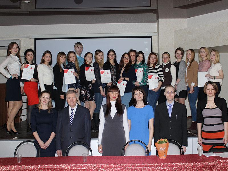 III Международная студенческая научно-практическая конференция «Экономическое развитие России: тенденции и перспективы» прошла в Мининском университете
